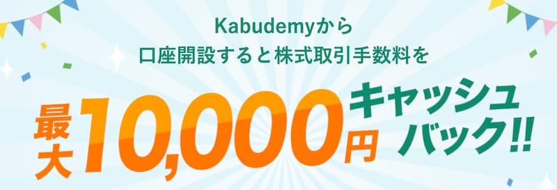 松井証券のバナー
